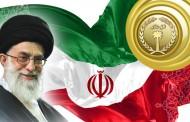 افتتاح سایت رسمی افق طلایی ایران