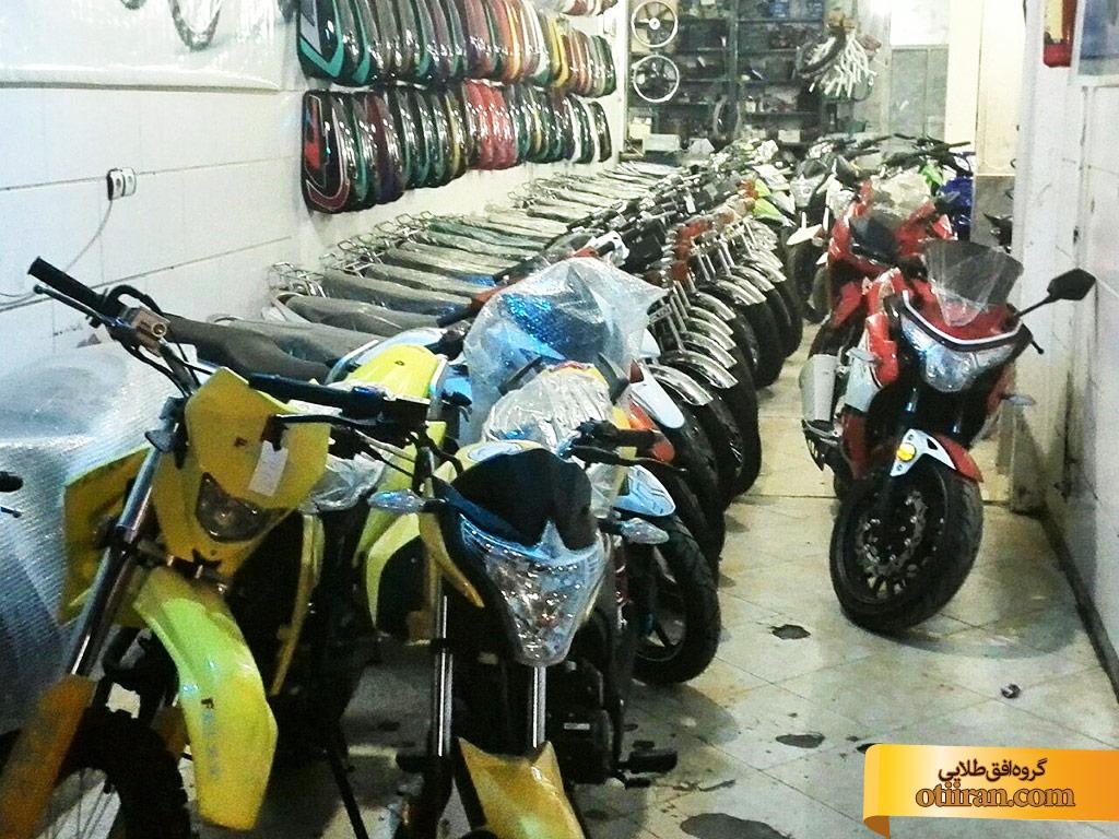 موتور سیکلت احمد