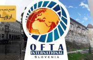 افتتاح شعبه اروپا، اسلونی گروه شرکت های افق طلایی