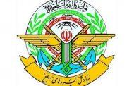 بیانیه ستادکل نیروهای مسلح درباره حماسه ۹ دی