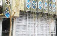 گروه تشریفات الماس احمدیان